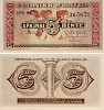 Greek bank note - click to enlarge