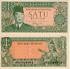 Indonesian bank note - click to enlarge