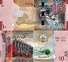 Kuwaiti bank note - click to enlarge