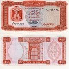 Libyan bank note - click to enlarge