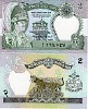 Nepalese bank note - click to enlarge