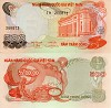 Vietnamese bank note - click to enlarge