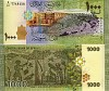 Syrian bank note - click to enlarge