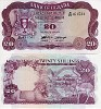 Ugandan bank note - click to enlarge